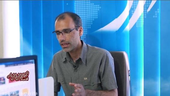 بررسی قیمت نان در تحریریه اقتصاد شبکه ایران کالا
